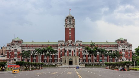 Taipei Taiwan Presidential Office Building